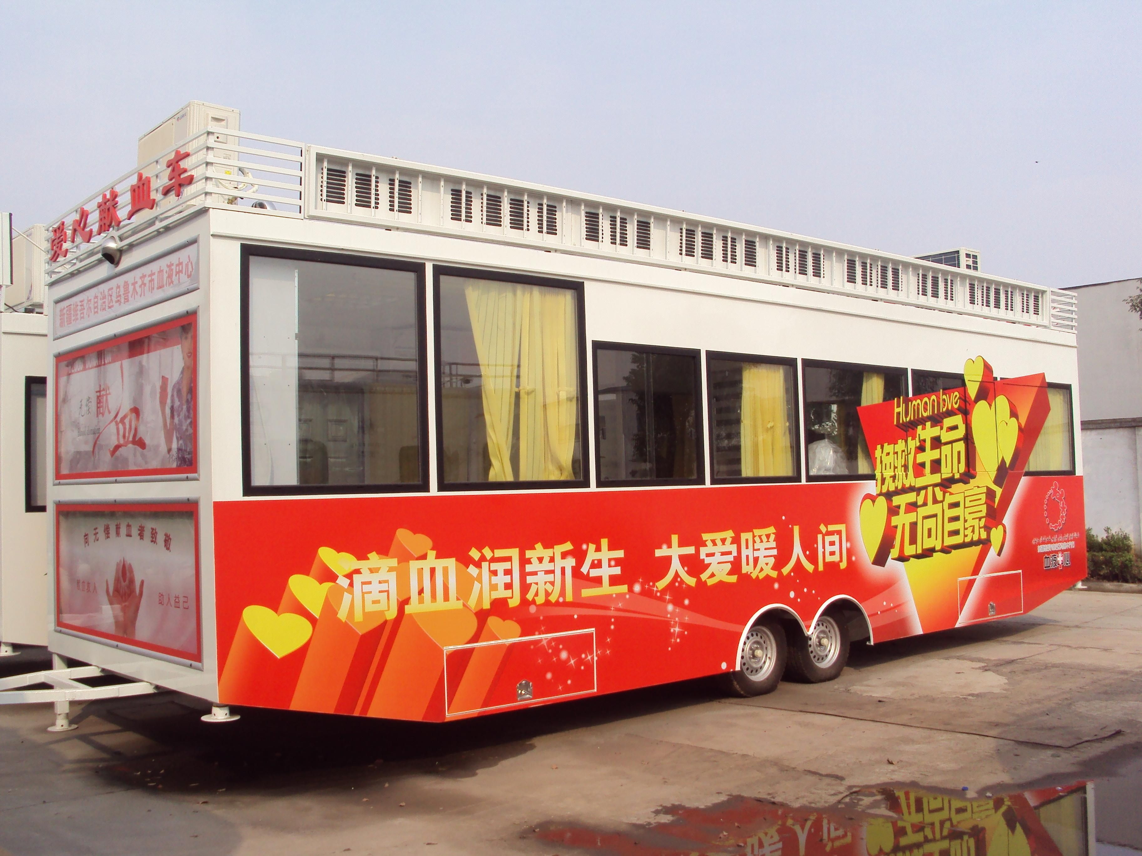 Mobile Blood-collecting Carriage car