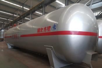LPG storage tank, liquidized gas tank , tank storage , tank , tank body