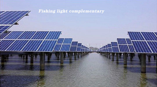 Fishery-solar Hybrid Power